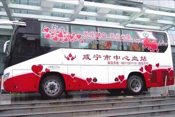 """野升博通城人民医院:无偿献血抗击疫情 为生命""""加油"""""""